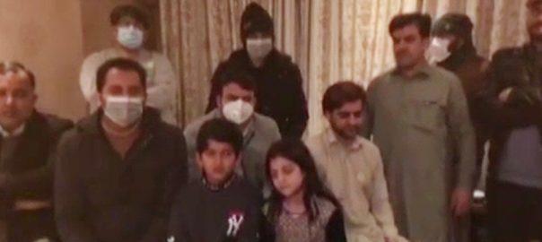 چین ارومچی ائیرپورٹ  اسلام آباد 92 نیوز چین  کرونا وائرس  ارومچی شہر  92 نیوز  پاکستانیوں کی فوٹیج  فوٹیج موصول  خواتین بچے  بزرگ  توسط  آرمی چیف  وزیر اعظم  مدد کی اپیل 