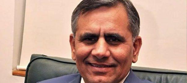 سی ای او  پی آئی اے  ایئرمارشل  ارشدمحمود  سپریم کورٹ  اسلام آباد  92 نیوز