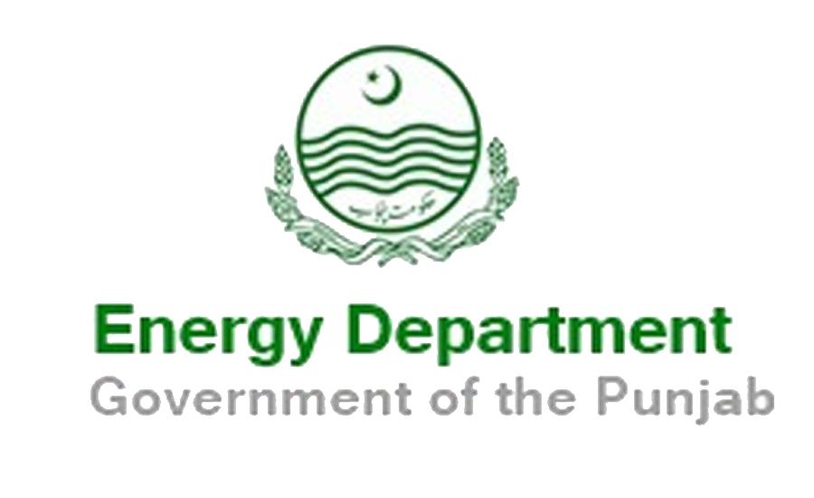 پنجاب پاور ڈویلپمنٹ کمپنی میں کروڑوں روپے کی مالی بے قاعدگیوں کاپول کھل گیا