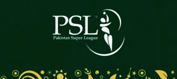 پی ایس ایل فائیو آن لائن ٹکٹوں کی فروخت لاہور 92 نیوز