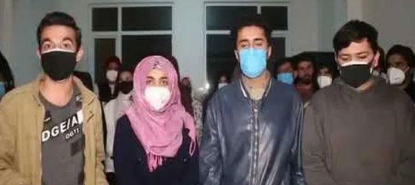 کرونا وائرس ، پھیلنے ، گڑھ شہر ، ووہان ، پاکستانی طلباء ، مدد ، اپیل
