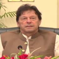 آٹا اسکینڈل، وزیر اعظم، چئیرمین مسابقتی کمیشن، جھاڑ، اسلام آباد، 92 نیوز