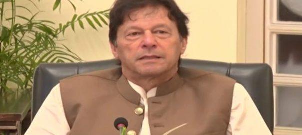 عمران خان  مقبوضہ کشمیر  اسلام آباد  92 نیوز وزیراعظم  اہل کشمیر  مسئلہ کشمیر 