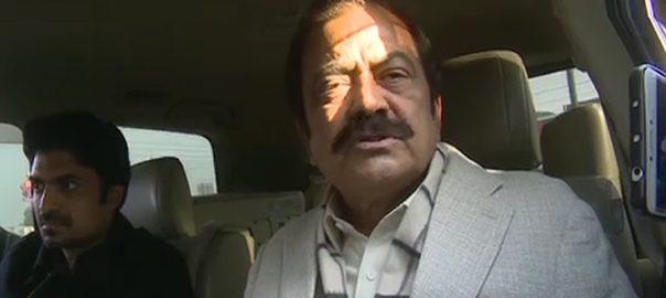رانا ثناء اللہ ای سی ایل اسلام آباد  92 نیوز مسلم لیگ ن 