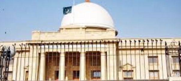 وزیر اعظم مشیروں اور معاونین کی تقرری کراچی  92 نیوز وزیر اعظم عمران خان  سپریم کورٹ رجسٹری کراچی 