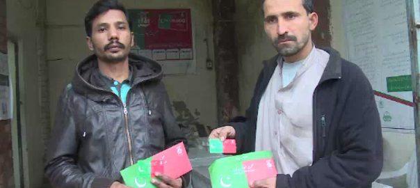 صحت انصاف کارڈ  مریض لاہور  92 نیوز تحریک انصاف  مفت علاج