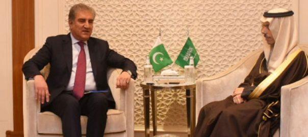 شاہ محمود قریشی ، سعودی ہم منصب ، ملاقات ، مشرق وسطیٰ ، کشیدگی ، گفتگو