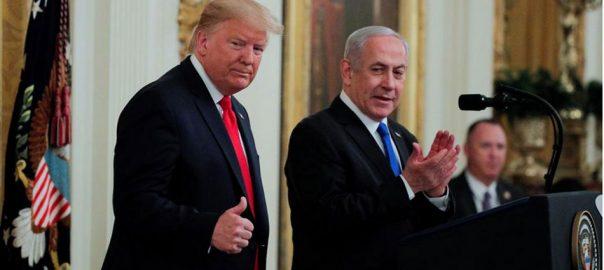 مقبوضہ بیت المقدس اسرائیل غیر تقسیم شدہ دارالحکومت ٹرمپ واشنگٹن  92 نیوز