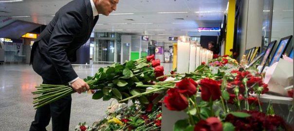 یوکرائن طیارہ حادثے متاثرین معاوضہ کیو  92 نیوز ایران کینیڈین وزیر اعظم  جسٹن ٹروڈو 
