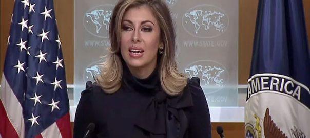 امریکا، عراقی حکومت، فوج، نکالنے، صاف انکار، واشنگٹن، 92 نیوز