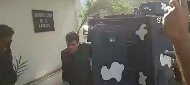 جعلی اکاؤنٹس کیس، نیب، عبدالغنی مجید، درخواست بریت، مخالفت، اسلام آباد، 92 نیوز