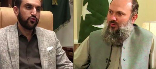 اسپیکر بلوچستان اسمبلی، وزیراعلیٰ، ان ہاؤس تبدیلی، اعلان، کوئٹہ، 92 نیوز