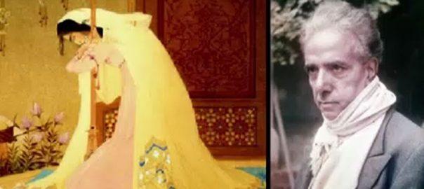 مایہ ناز ، تخلیق کار ، عبدالرحمان چغتائی ، 45 ویں برسی ، منائی