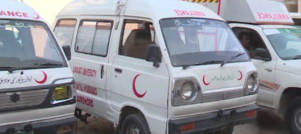 حیدر آباد  سندھ  مراکز صحت  ایمبولینسز  92 نیوز