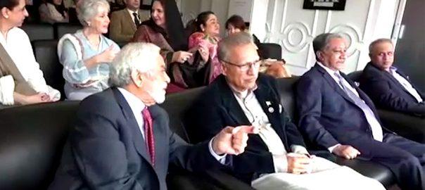صدر ڈاکٹر عارف علوی لاہور  92 نیوز