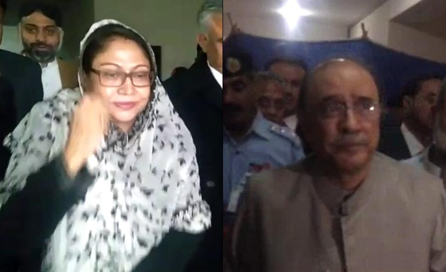آصف زرداری ، فریال تالپور پر 22 جنوری کو فرد جرم عائد کرنیکا فیصلہ