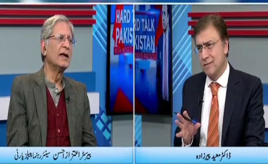 عمران خان کے لئے مشکلات پیدا کی جا رہی ہیں ، اعتزاز احسن