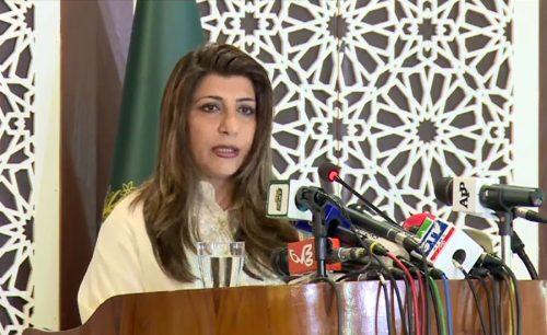 خطے، کشیدہ صورتحال، پاکستان، تحفظات، دفتر خارجہ، عائشہ فاروقی، اسلام آباد، 92 نیوز