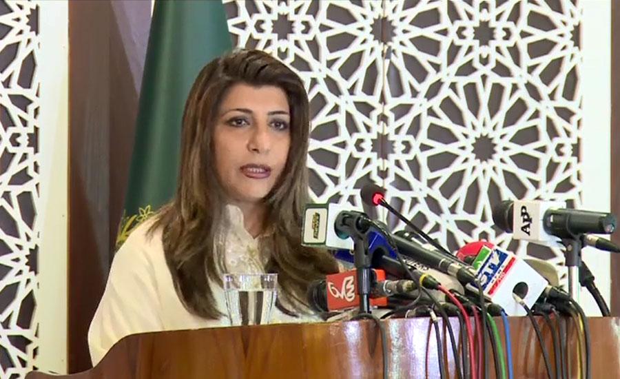 خطے میں کشیدہ صورتحال پر پاکستان کو تحفظات ہیں، دفتر خارجہ