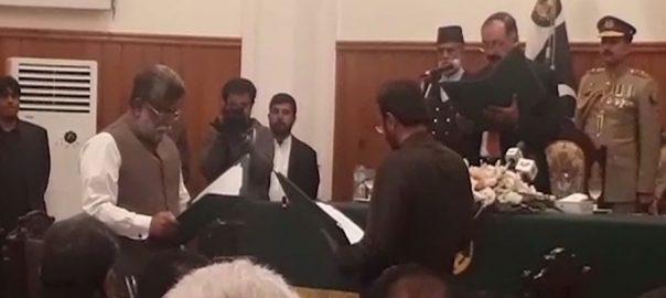 بلوچستان کابینہ ، توسیع ، پی ٹی آئی ، یار محمد رند ، وزیر ، حلف