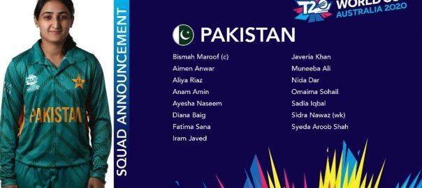 ویمن ٹی ٹوئنٹی ورلڈکپ ، پاکستانی ٹیم ، اعلان ، بسمعہ معروف ، گرین شرٹس ، قیادت