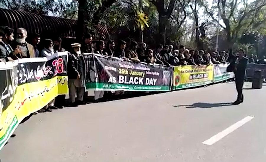 یوم سیاہ، اسلام آباد میں بھارتی سفارتخانے کے باہر کشمیریوں کا احتجاج