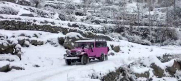 سیاحتی مقامات  پھسلن  احتیاطی تدابیر سوات  92 نیوز مالم جبہ  برفباری