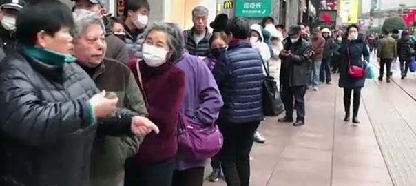 چین  کرونا وائرس  بیجنگ  92 نیوز وائرس