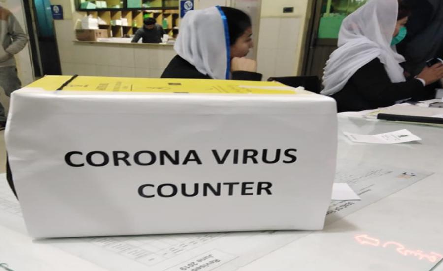 کرونا وائرس ، محکمہ صحت کی اسپتالوں میں خصوصی کاؤنٹرز بنانے کی ہدایت