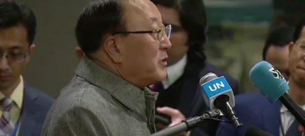 چین  کشمیر  زینگ جن  نیو یارک  92 نیوز  اقوام متحدہ مسٹر زینگ جن  پریس کانفرنس 