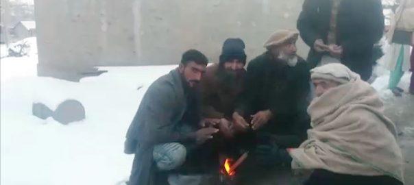 شمالی علاقوں، برفباری، ملک، سردی کی شدت، بڑھ گئی، لاہور، 92 نیوز