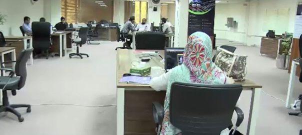 پنجاب حکومت، کنٹریکٹ ملازمین، مستقل، فیصلہ، لاہور، 92 نیوز