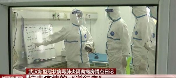 کرونا وائرس، چین، ویکسین، آغاز، ووہان، 92 نیوز