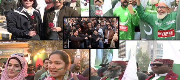 قذافی اسٹیڈیم لاہور  92 نیوز بنگلہ دیش
