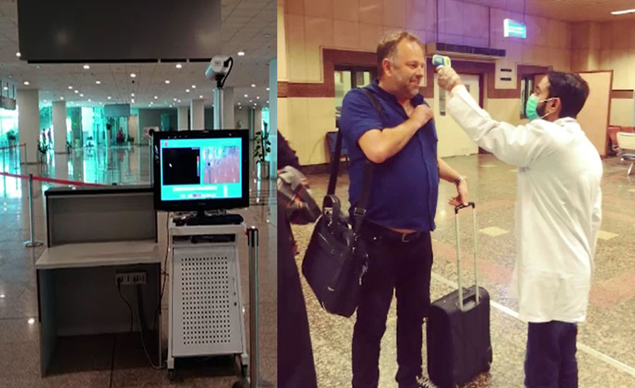 پاکستان میں کرونا وائرس سے بچاؤ کیلئے اقدامات، 4 ایئرپورٹس پر اسکینر نصب