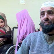 اسلام آباد ، بدقسمت ، خاندان ، 4 بچے ، معذوری ، شکار