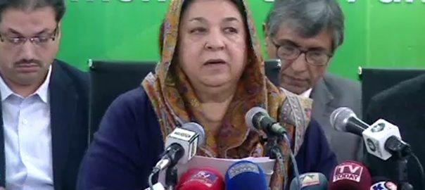 نوازشریف سیر سپاٹے  یاسمین راشد لاہور  92 نیوز وزیر صحت پنجاب ڈاکٹر یاسمین راشد پریس کانفرنس نواز شریف