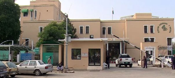 چیف الیکشن کمشنر پیپلزپارٹی عرفان قادر اسلام آباد  92 نیوز