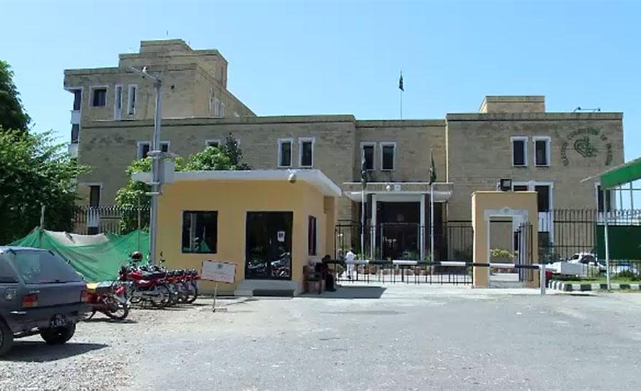 چیف الیکشن کمشنر اور ممبران کی تقرری، پارلیمانی کمیٹی کا اجلاس پیر کو دوبارہ ہو گا