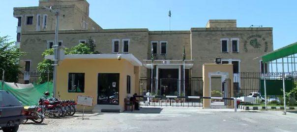 گوشوارے، جمع نہ کرانیوالے، 318 ارکان پارلیمنٹ، صوبائی اسمبلی، رکنیت معطل، اسلام آباد، 92 نیوز