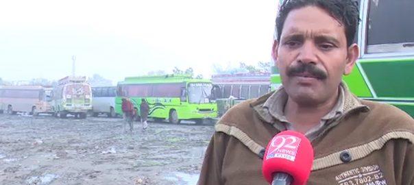 فیصل آباد  جنرل بس اسٹینڈ  کچرا کنڈی فیصل آباد 92 نیوز سفری سہولیات  ٹرانسپورٹ سروس 