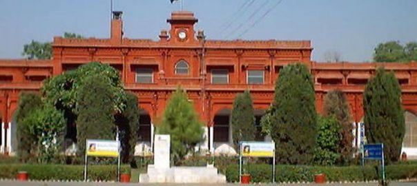 فیصل آباد  ڈویژن  92 نیوز تعلیم اور صحت