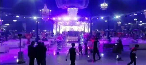 ایم این اے، فرخ حبیب، مہندی تقریب، شادی ایکٹ، خلاف ورزی، مقدمہ درج، لاہور، 92 نیوز