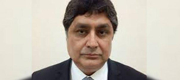 فواد حسن فواد لاہور  92 نیوز  لاہور ہائیکورٹ