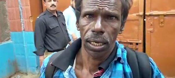 کراچی ، ملیر جیل ، 20 بھارتی ماہی گیروں ، رہا