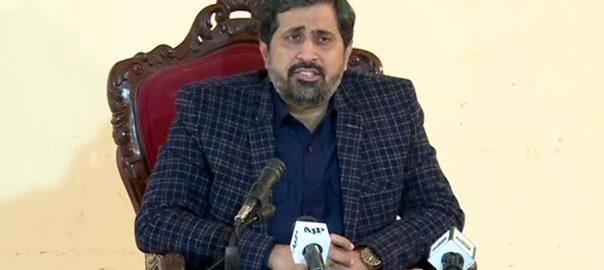 پنجاب، آٹے، کوئی بحران نہیں، فیاض الحسن چوہان، میڈیا سے گفتگو،لاہور، 92 نیوز