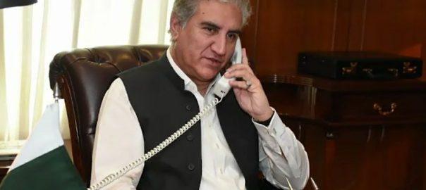 وزیر خارجہ ، شاہ محمود ، کویتی ہم منصب ، ڈاکٹر شیخ احمد ناصر محمد الصباح ، ٹیلیفونک رابطہ، خطے ، امن و سلامتی ، تبادلہ خیال
