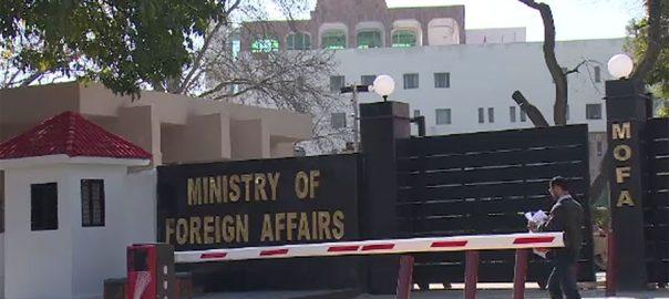 پاکستان ، افغان سیاسی قیادت ، مابین ، معاہدے ، دستخط ، خیرمقدم
