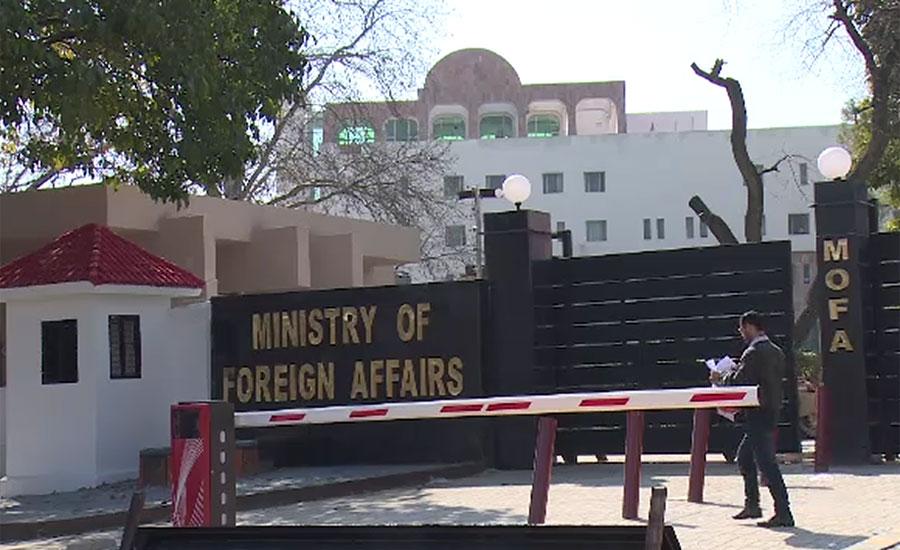 پاکستان کا افغان سیاسی قیادت کے مابین معاہدے پر دستخط کا خیر مقدم