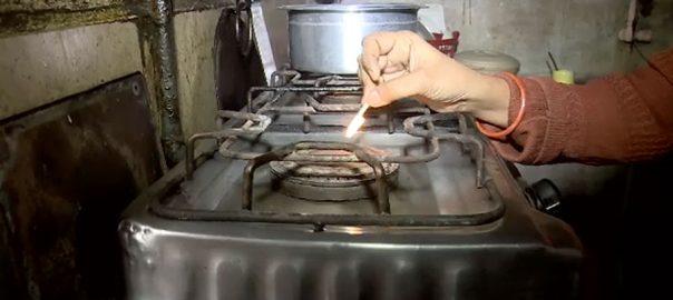 سال بدلا، حالات نہ بدلے، لاہور، گیس، مسلسل بندش، شہری پریشان، 92 نیوز